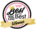 Hawkins Landscaping - Best of the Best 2015